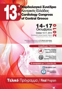 thumbnail of 13o_cardiac_FinalProgram_pd