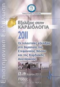thumbnail of EKK_RODOS_Prog