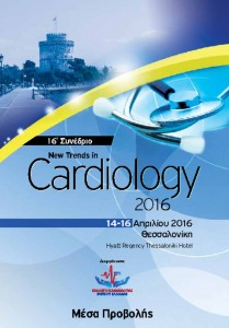thumbnail of 16th_new_trends_in_cardiology_mesa_provolis