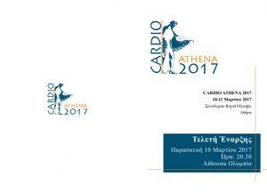thumbnail of CardioAthena2-3-2017_Opening_Ceremony_prog