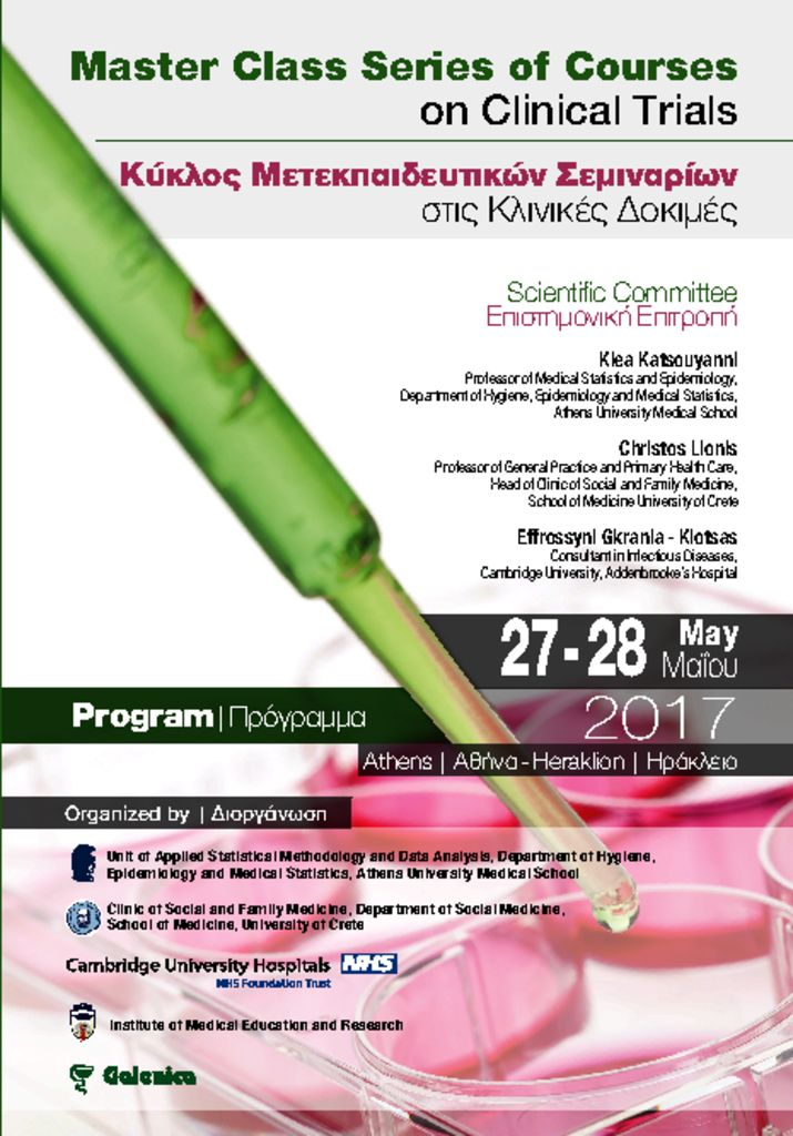 1st Course of Master Class Series of Courses on Clinical
