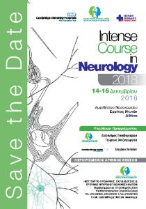Intense Course in Neurology 2018