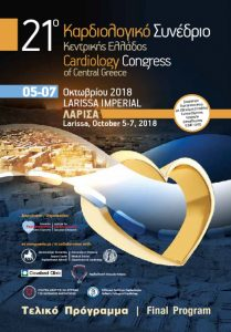 21st Cardiological 3-10-2018_Final_Program