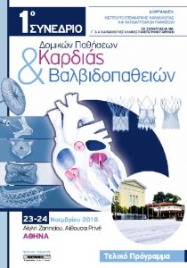 1st Congress_Structural Heart & Valvular Diseases