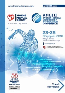 Athens Medical Leadership and Innovation Conference (AMLI – II)