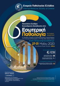 6th Panhellenic Congress on Continuing Education in Internal Medicine with International Participation 2020