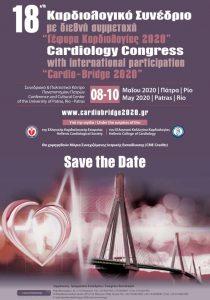 "18th Cardiology Congress with International participation ""Cardio-Bridge 2020"""