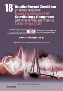 "18th Cardiology Congress with International participation ""Cardio-Bridge 2020"""