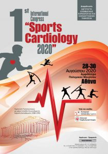 thumbnail of 1st Sports Cardiology 2020_Poster (1)-18-5-2020