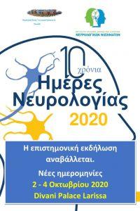 thumbnail of NeurologyDays2020_abort-nn