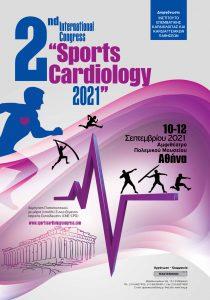 """2nd International Congress """"Sports Cardiology 2021"""""""