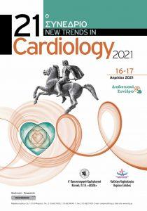 21ο Συνέδριο New Trends in Cardiology 2021