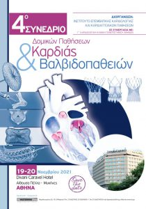 4th Congress_Structural Heart & Valvular Diseases