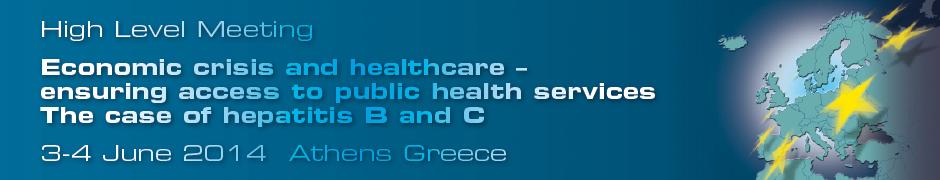 Υπό την αιγίδα της Ελληνικής Προεδρίας