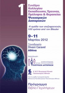 thumbnail of 1st_Psychology_Program
