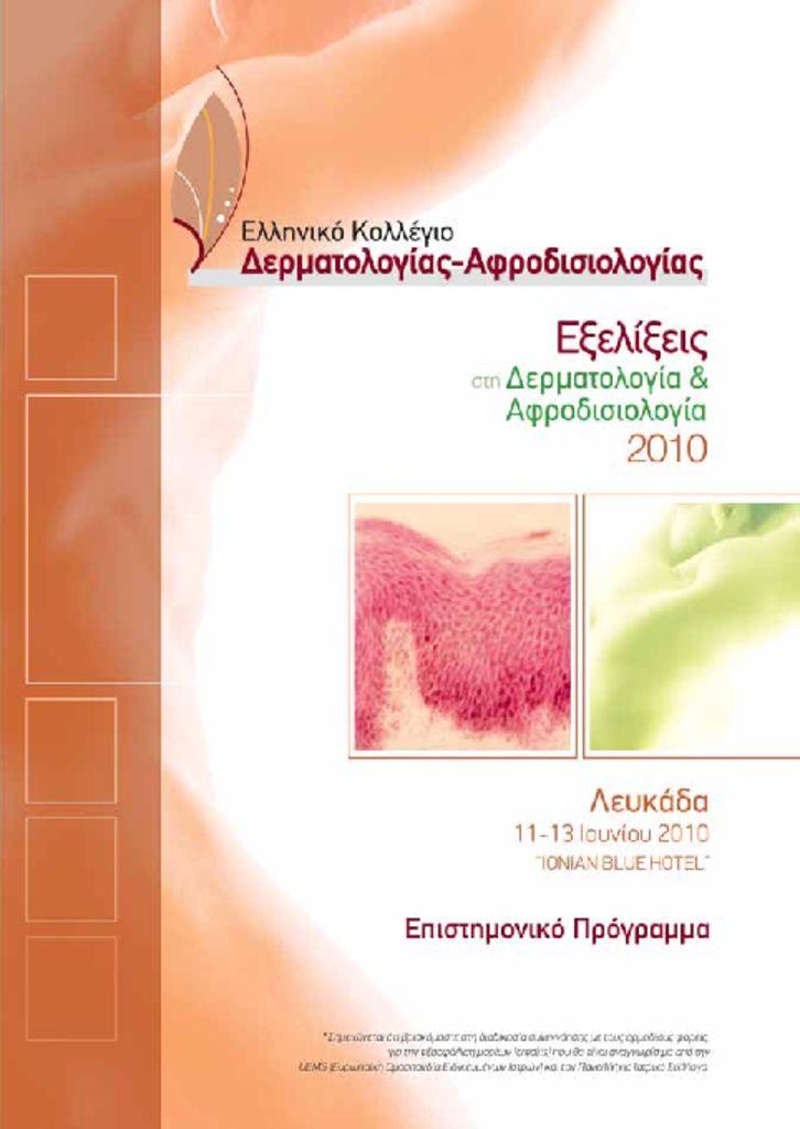 thumbnail of LEYKADA_Program