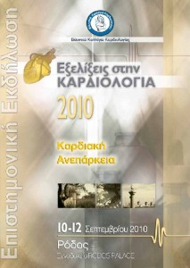 thumbnail of RODOS_2010_program_25-8-10