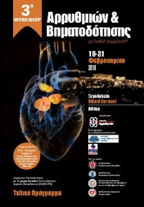 thumbnail of 3rd_workshop-arrhythmia_fp_0