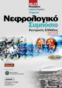 thumbnail of nephrology2016_poster-n