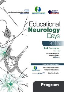 Neurology_Program_ENG-1-12-16