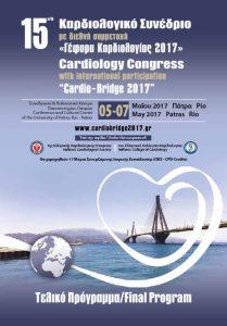 15th Cardio_Patra_FinalProg-n-27-4-17