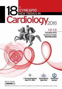 New Trends in Cardiology 2018