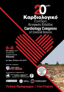20th Cardiology_Meeting_LARISSA-29-9-2017_FP_pd-1