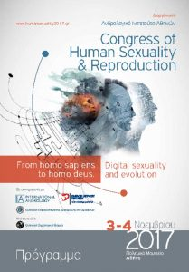 HomoDeus_Programme30-10-17