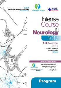 Neurology_Program-n-7-11-17