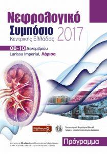 thumbnail of Nephrology-4-12-2017_FinalProgram