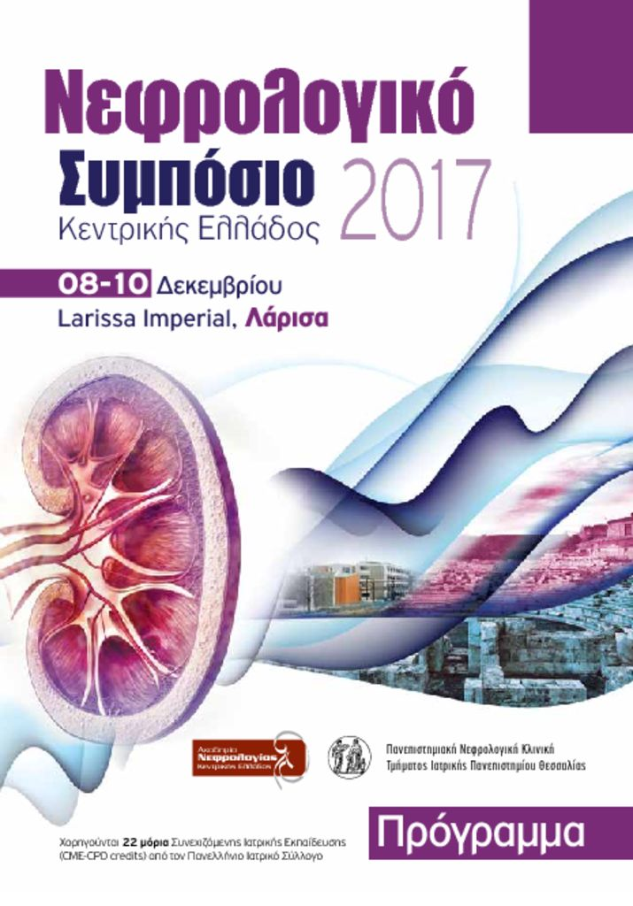 Nephrology-4-12-2017_FinalProgram
