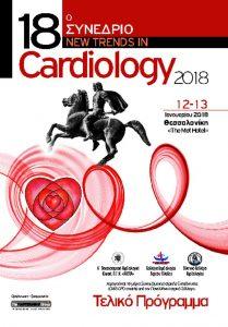 18thNewTrendsInCardiology_FinalProgram6-1-18