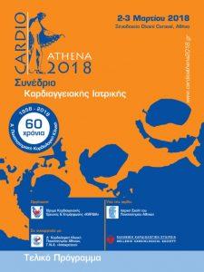 CardioAthena-1-3-2018_FP