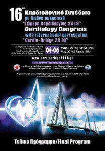 16th Cardio_Patra_FinalProg 2-4-5-18