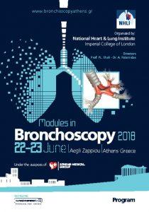 Modules in Bronchoscopy 2018