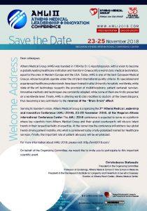 Athens Medical Leadership and Innovation Conference (AMLI – II)