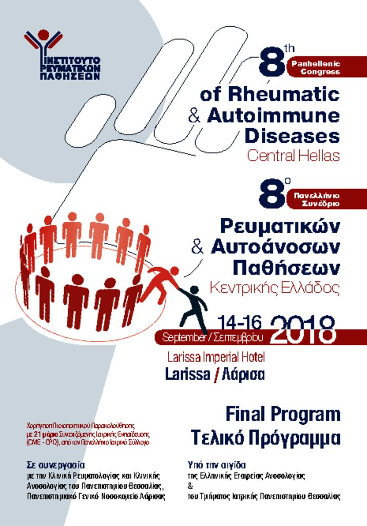 8thRheumatic_FinalProgram-10-9-18