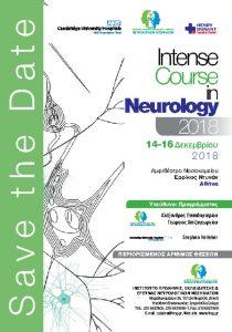Intense Course in Neurology 2018