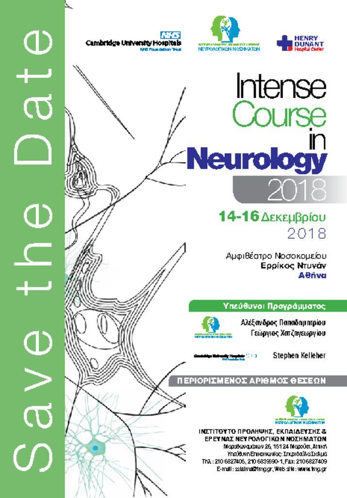 Neurology13-9-2018_save the date