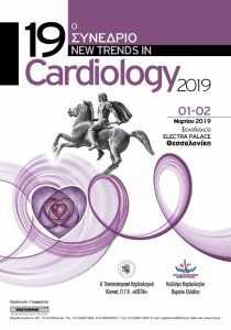 19th New trends in Cardiology2019