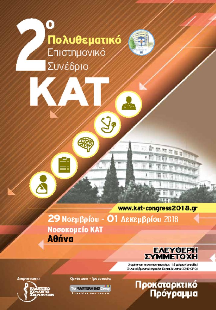 2nd KAT Hospital Congress_FProgram13-11-18