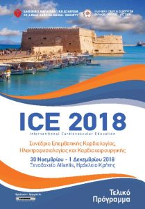 thumbnail of ICE2018_FP_16.11.2018-barcode