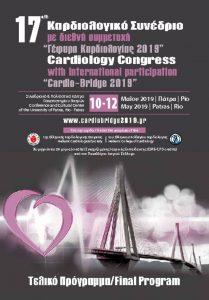 17th Cardio_Patra_FinalProg_6-5-19