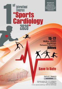 """1st International Congress """"Sports Cardiology 2020"""""""