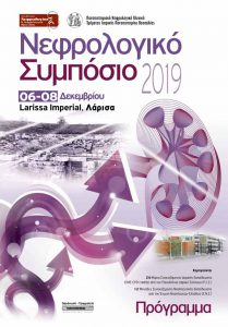 thumbnail of Nephrology2019_P-03122019