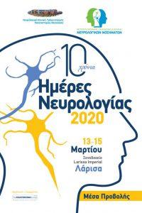 thumbnail of NeurologyDays2020_MP