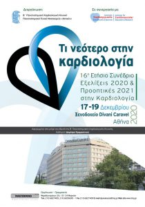 thumbnail of CardiologyNews_2020_Poster_black