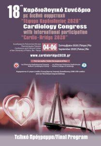 thumbnail of CardioBridge2020_Program_2.09-2