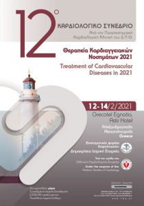 thumbnail of 12Cardio2021_Poster